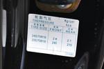 2.4L 手动两驱标准型
