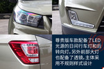 2015款 北汽幻速S3 1.8L 尊贵型