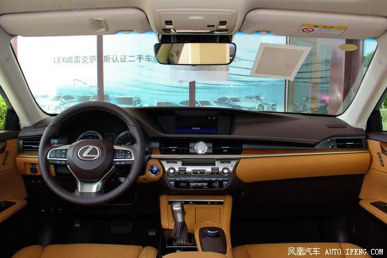 2015款 雷克萨斯ES300h 豪华版