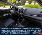 2017款 丰田威驰 FS 1.5L S- CVT锋潮版