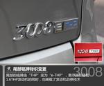 2015款 标致3008 1.6THP 自动至尚版