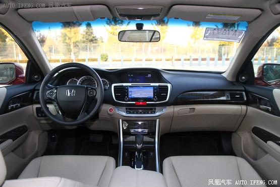 本田雅阁全系降0.5万 现车在售高清图片