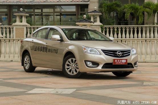 陕西渭南海马M8最高优惠3.34万元