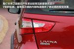 劲锐版 1.6L XV 自动豪华版