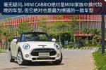 2016款 MINI COOPER S CABRIO