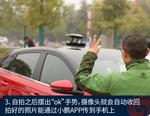 2019款 小鹏G3 悦享版