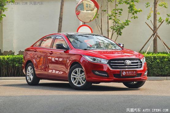 济宁奔腾B50可优惠1万元 店内现车在售