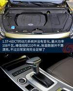 2018款  奇瑞瑞虎7 1.5T 自动豪华版