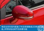 2015款 铃木锋驭 1.4T 自动两驱尊贵型