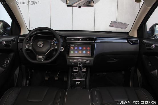 2016款 东风风光580 1.5T 手动豪华型