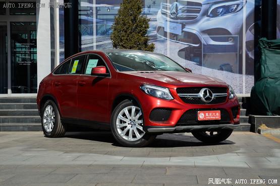 奔驰GLE欢迎品鉴 售价76.8万元起