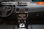 2014款 雷诺科雷傲 2.5L 两驱舒适版