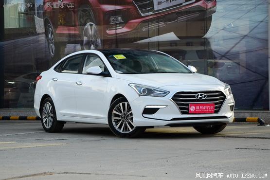 东莞北京现代名图直降2.6万元 现车销售