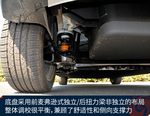 2018款 猎豹CS9 EV300 精英版