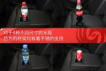 2015款 启辰T70 2.0L CVT睿享版