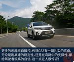 2017款 传祺GS3 200T 自动豪华版