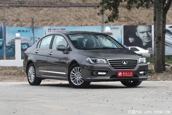 长城C50最高优惠0.7万元 天津现车在售