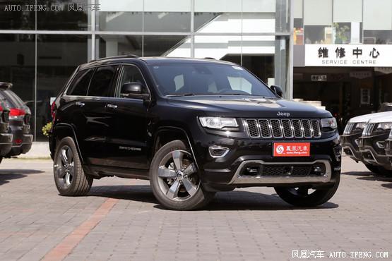 Jeep大切诺基最高优惠8.2万元 现车在售