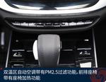 2018款 东南DX7 prime 1.8T自动旗舰版
