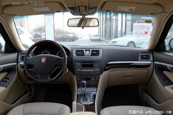 2011款 荣威750 1.8T 750S 自动迅雅版