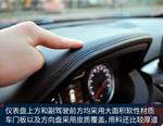 试驾陆风逍遥1.5GTDI CVT全景铂金版