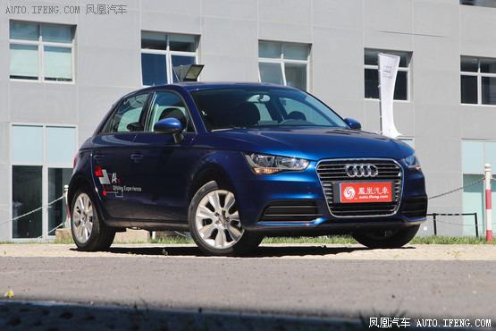 奥迪A1最高可优惠4.5万元 店内现车在售
