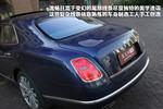 2013款 宾利慕尚 6.8T Mulliner 尊贵版