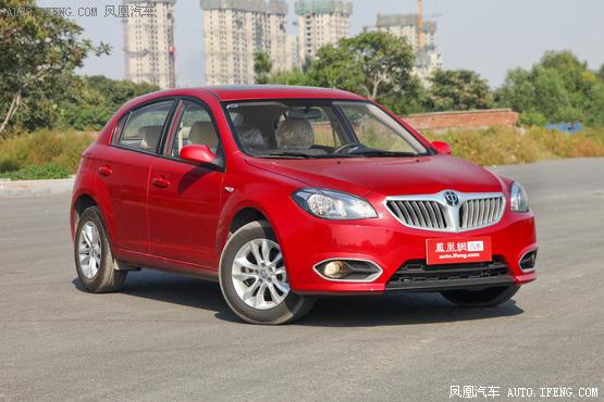 中华H320全系优惠3000元现金  现车销售