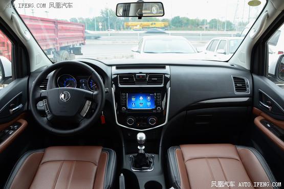 2016款 东风风行F600 1.5T 豪华型