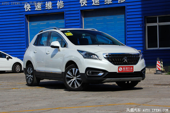郑州购标致3008优惠2.9万元  现车供应