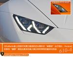 2014款 兰博基尼Huracan LP610-4