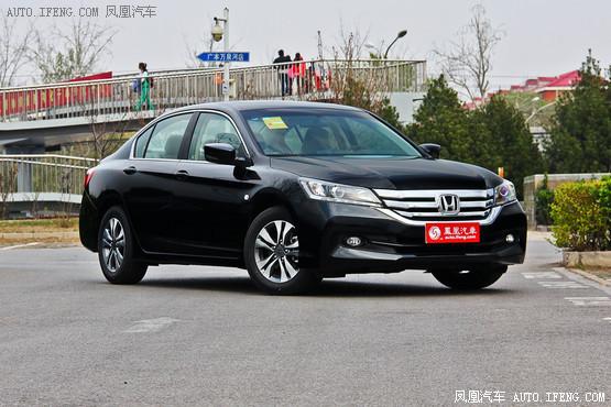 本田雅阁降价促销 购车最高可优惠3万元