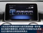 2018款 绅宝智行 1.5T CVT智领版