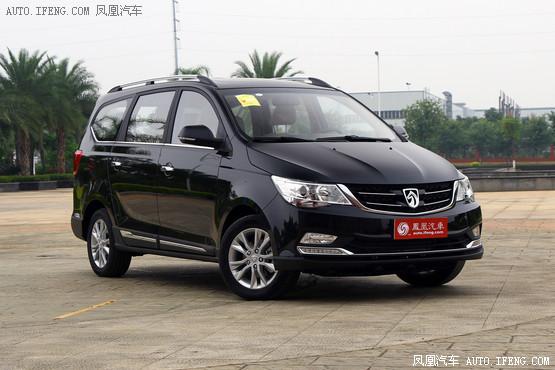 贵州西海宝骏730最高优惠0.2万元