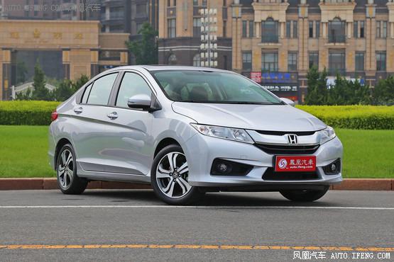 本田锋范现车在售 购车最高优惠2.1万元