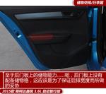 2015款 斯柯达晶锐 1.6L 自动智行型