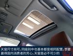 2019款 本田凌派 1.0T CVT旗舰型