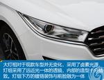 2019款 奔腾B50 1.4T 自动精英型