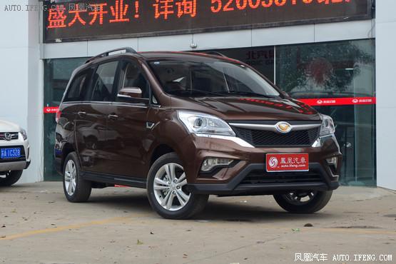 北汽幻速H3优惠达0.1万元 店内现车充足