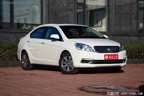 长城C30购车优惠7000元 天津有现车在售