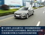 2017款 起亚K2 三厢 1.6L 自动Premium
