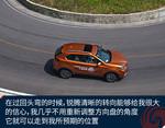 2016款 MG锐腾 2.0TGI TST四驱旗舰版