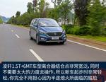 2017款 长安凌轩 1.5T 手动乐活幸福型