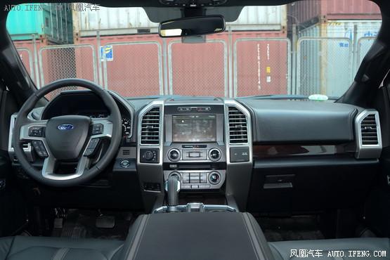 2015款 福特F-150 5.0L 白金版