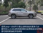 2019款Jeep自由光 2.0T旗舰版