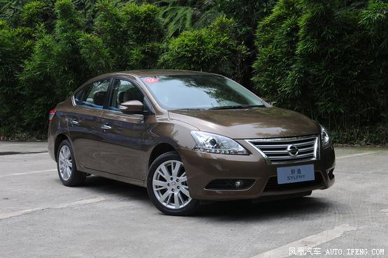 六安东风日产轩逸少量现车最高优惠5千