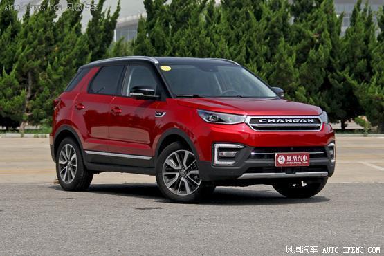 CS55南京地区有现车销售 欢迎到店试驾
