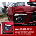 2014款 奇瑞瑞虎3 1.6L 手动尊尚版