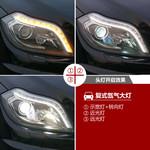 2013款 奔驰GL 500 4MATIC