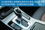 2018款 吉利帝豪GL 1.4T 双离合旗舰型